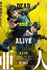 Ajin Demi-Human (2017) อาจิน ฅนไม่รู้จักตาย