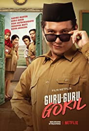 Guru Guru Gokil (2020) ครูขอลุย