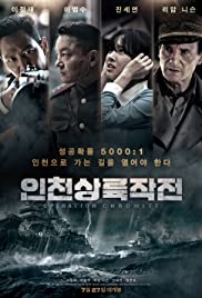 Operation Chromite (2016) ยึด