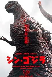 Shin Godzilla (2016) ก็อดซิลล่า รีเซอร์เจนซ์