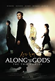 Along With the Gods The Two Worlds (2017) ฝ่า 7 นรกไปกับพระเจ้า