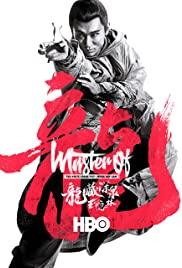Master of the White Crane Fist Wong Yan-lam (2019) กำปั้นหยานหยานลำ นกกระเรียนขาว