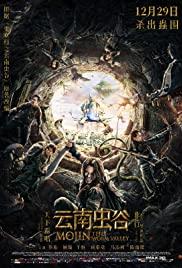 Mojin The Worm Valley (2018) โมจิน หุบเขาหนอน