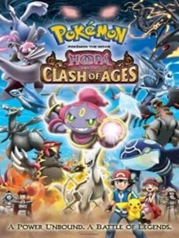 Pokemon The Movie 18 (2015) โปเกมอน เดอะ มูฟวี่ 18 อภิมหาศึกฮูปาถล่มโลก
