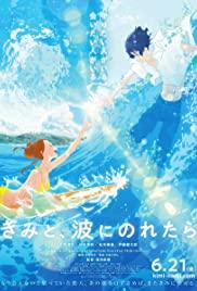 Ride Your Wave (2019) คำสัญญา..ปาฏิหารย์รัก 2 โลก