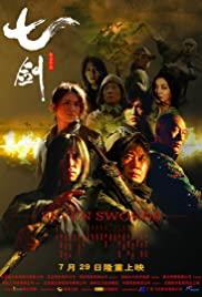 Seven Swords (2005) 7 กระบี่เทวดา