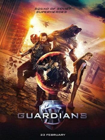 The Guardians (2017) โคตรคนการ์เดี้ยน