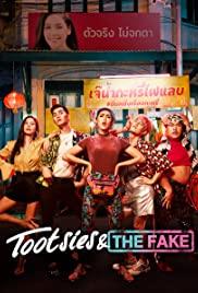 Tootsies & The Fake (2019) ตุ๊ดซี่ส์ แอนด์ เดอะเฟค