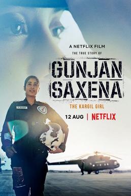 Gunjan Saxena: The Kargil Girl (2020) กัณจัญ ศักเสนา ติดปีกสู่ฝัน