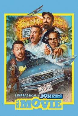 Impractical Jokers The Movie (2020)