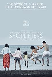 Shoplifters (2018) ครอบครัวที่ลัก