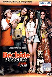 The Bedside Detective (2007) สายลับจับบ้านเล็ก