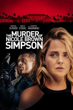 The Murder of Nicole Brown Simpson (2020) การฆาตกรรม ของ นิโคล บราว ซิมป์
