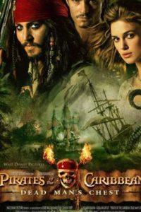 Pirates of the Caribbean 2 Dead Man's Chest (2006) สงครามปีศาจโจรสลัดสยองโลก