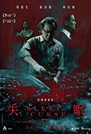The Sleep Curse (2017) คําสาปการนอน
