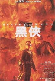 Black Mask (1996) แบล็คแมส ดำมหากาฬ