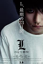 Death Note 3 L Change the World (2008) สมุดโน้ตสิ้นโลก