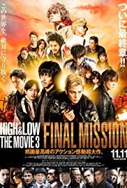 High & Low The Movie 3 Final Mission (2017) ไฮแอนด์โลว์ เดอะมูฟวี่ 3 ไฟนอล มิชชั่น