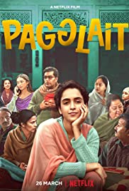 Pagglait (2021) สาวช่างฝัน