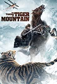 The Taking of Tiger Mountain (2014) ยุทธการยึดผาพยัคฆ์