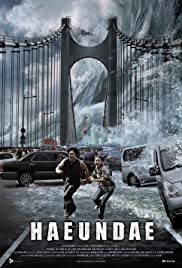 Tidal Wave (Haeundae) (2009) แฮอุนแด มหาวินาศมนุษยชาติ