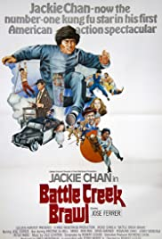Battle Creek Brawl (1980) ไอ้มังกรถล่มปฐพี