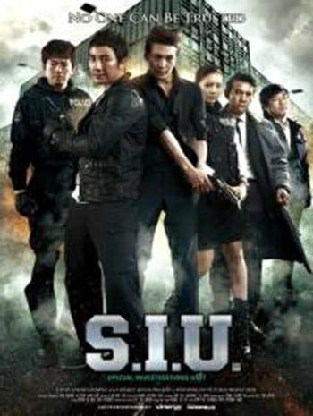 SIU (2011) เอส.ไอ.ยู…กองปราบร้ายหน่วยพิเศษลับ
