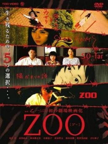 Zoo (2015) บันทึกลับฉบับสยอง