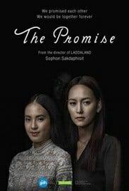 The Promise (2017) เพื่อน ที่ระลึก
