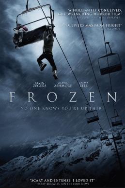 Frozen (2010) นรกแขวนฟ้า