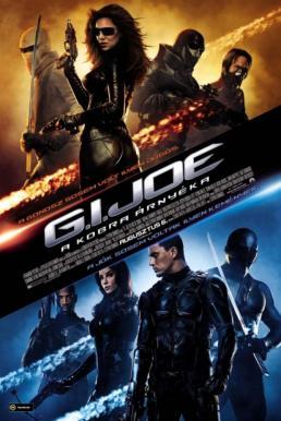 G.I. Joe 1 The Rise of Cobra (2009) จี.ไอ.โจ สงครามพิฆาตคอบร้าทมิฬ