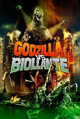 Godzilla vs. Biollante (1989) ก็อดซิลลาผจญต้นไม้ปีศาจ