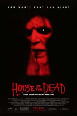 House of the Dead (2003) ศพสู้คน