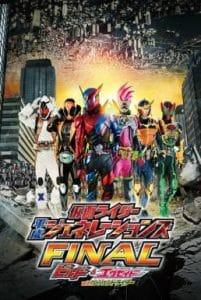 Kamen Rider Heisei Generations Final Build & Ex-Aid with Legend Rider (2017) รวมพลมาสค์ไรเดอร์ บิลด์ & เอ็กเซด และลีเจนด์