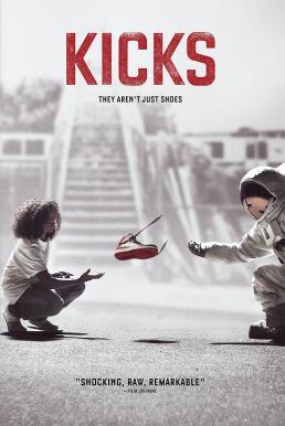Kicks (2016) รองเท้า
