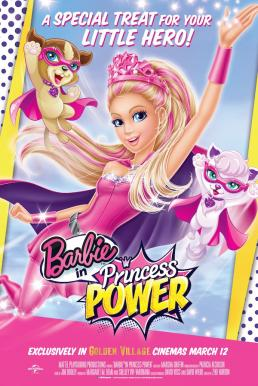 Barbie in Princess Power (2015) บาร์บี้ เจ้าหญิงพลังมหัศจรรย์