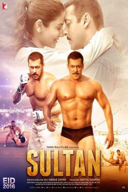 Sultan (2016) สุลต่าน